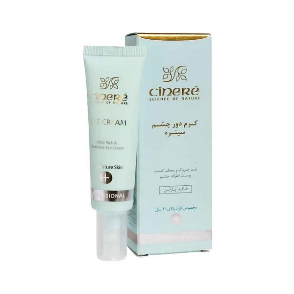 Cinere Eye Cream For Mature Skins