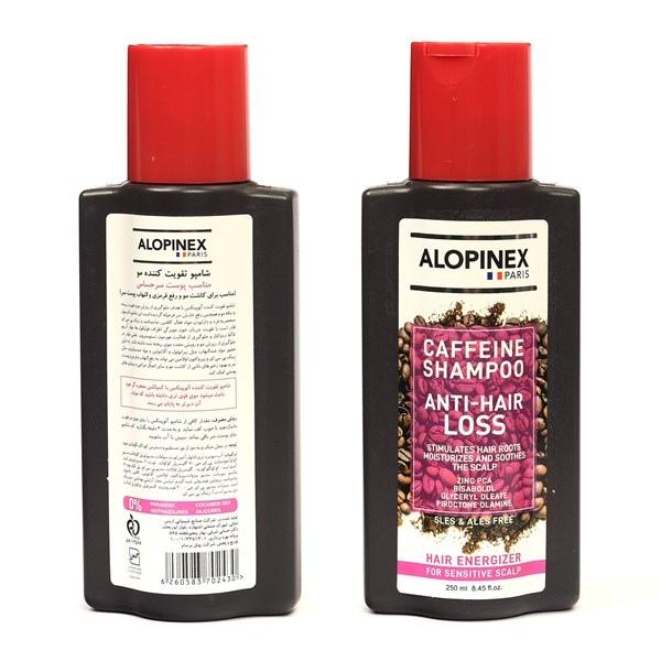 شامپو کافئین ضد ریزش پوست سر حساس آلوپینکس