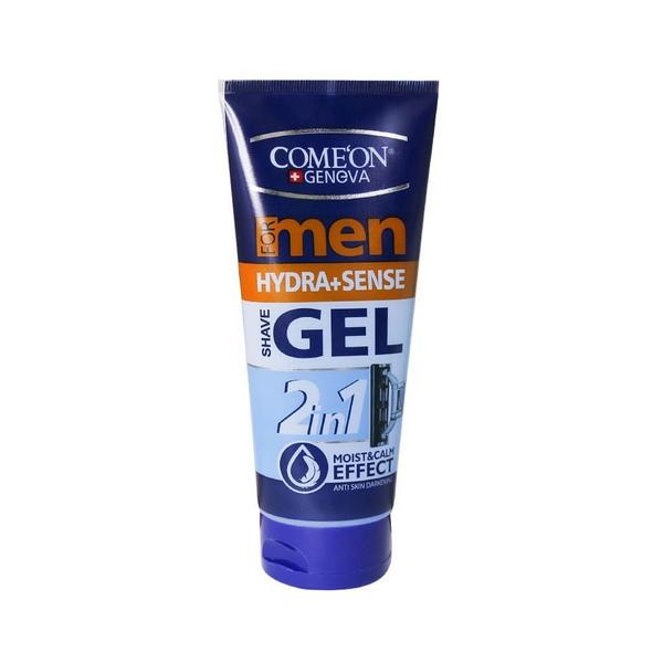 ژل اصلاح آبرسان و ضد حساسیت مردانه کامان