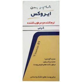 شامپو بدن کرمی پوست خشک و حساس ایروکس