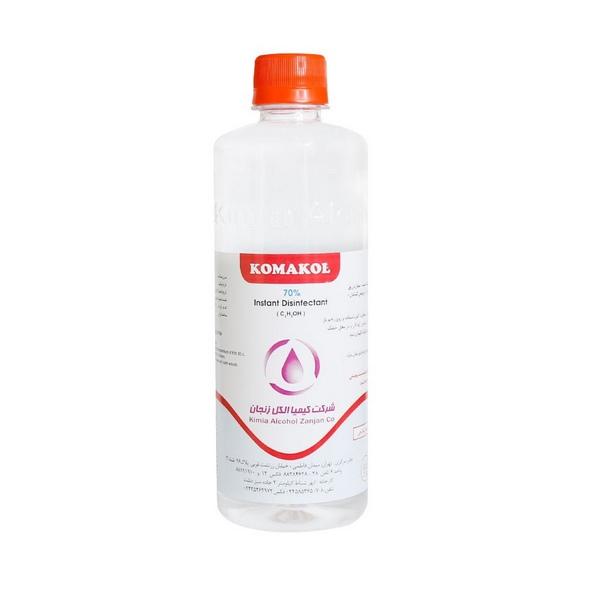 محلول ضد عفونی کننده 70% الکل 500 میلی لیتر کماکل