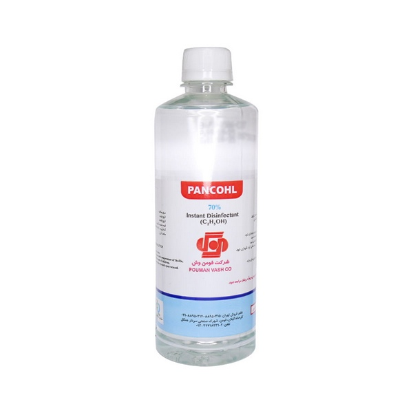 محلول ضد عفونی کننده 70% الکل 500 میلی لیتر پنکل