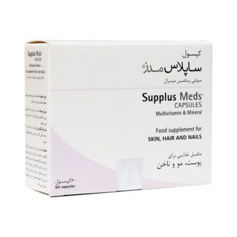 کپسول مولتی ویتامین مینرال ساپلاس مدز