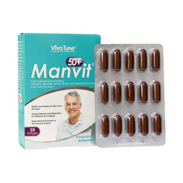 سافت ژل مولتی ویتامین من ویت بالای 50 سال ویوا تیون
