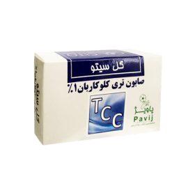 GOL CITO TRICLOCARBAN (TCC) 1% SOAP